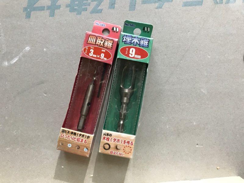 DIY ヒノキ 子供用スツール 木栓