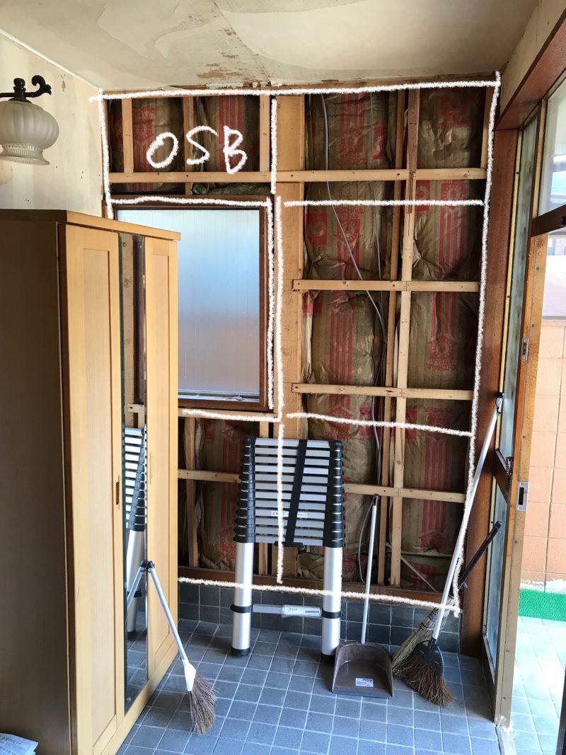 玄関の壁 デザイン OSB