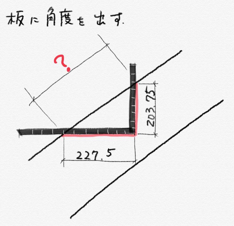 蹴上寸法と踏面寸法を使ってささら板に角度を出す